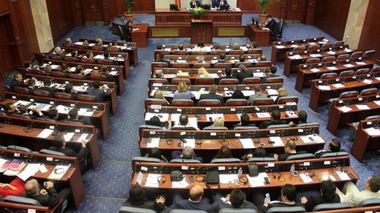 Deputetët e Maqedonisë, këta kampionë ballkanikë për shpenzime transporti
