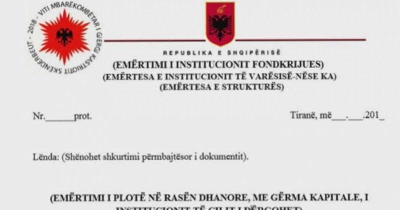 Viti i Skënderbeut, çdo dokument zyrtar me logon e veçantë