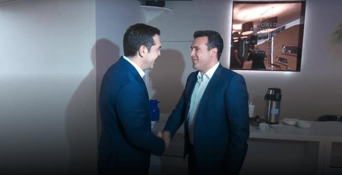 Maqedonia heq dorë nga emri i aeroportit dhe autostradës