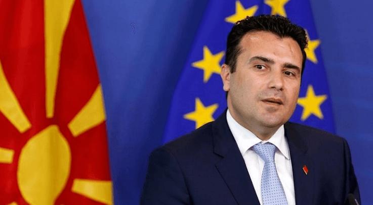 Zaev në Davos: T'i japim botës një Ballkan të ri pa konflikte