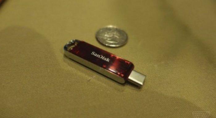 USB-ja më e fuqishme në botë