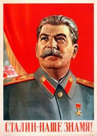 Premtimet mashtruese të Stalinit