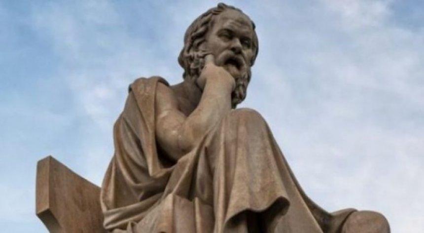 Mendime filozofike