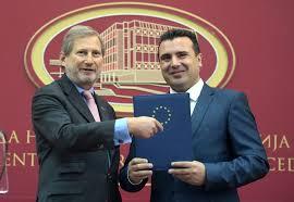 Propozim për ndryshimet Kushtetuese për ndërrimin e emrit të Maqedonisë në Kuvend