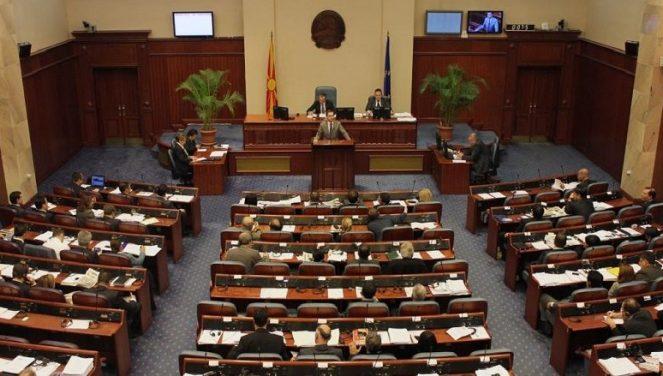 Zgjedhje të pakohshme parlamentare në Maqedoni
