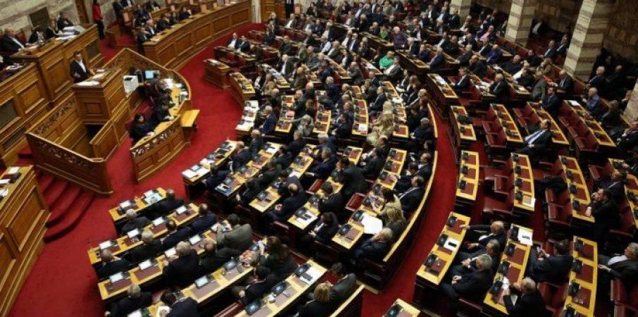 Maqedonia e Veriut në NATO, Parlamenti grek miraton Protokollin