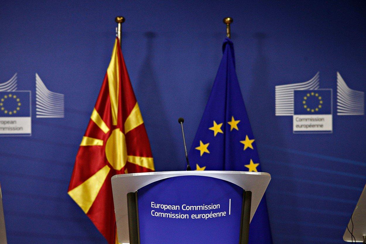 Raport të pakushtëzuar për Maqedoninë e Veriut