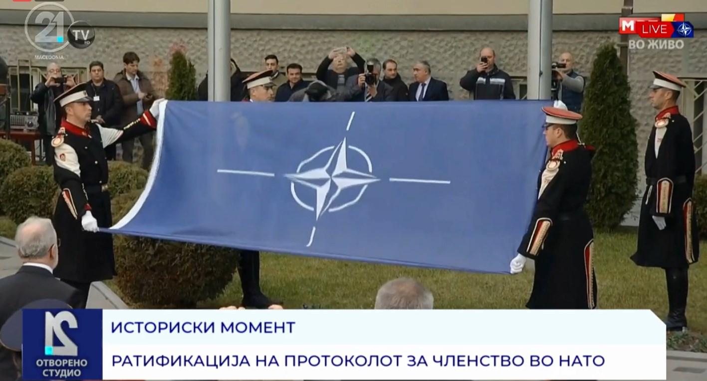 Flamuri i NATO-s vendoset në Kuvendin e RMV-së