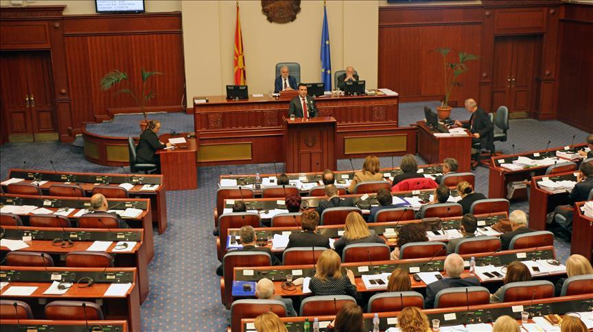 Kuvendi miratoi Ligjin për Prokurorinë Publike