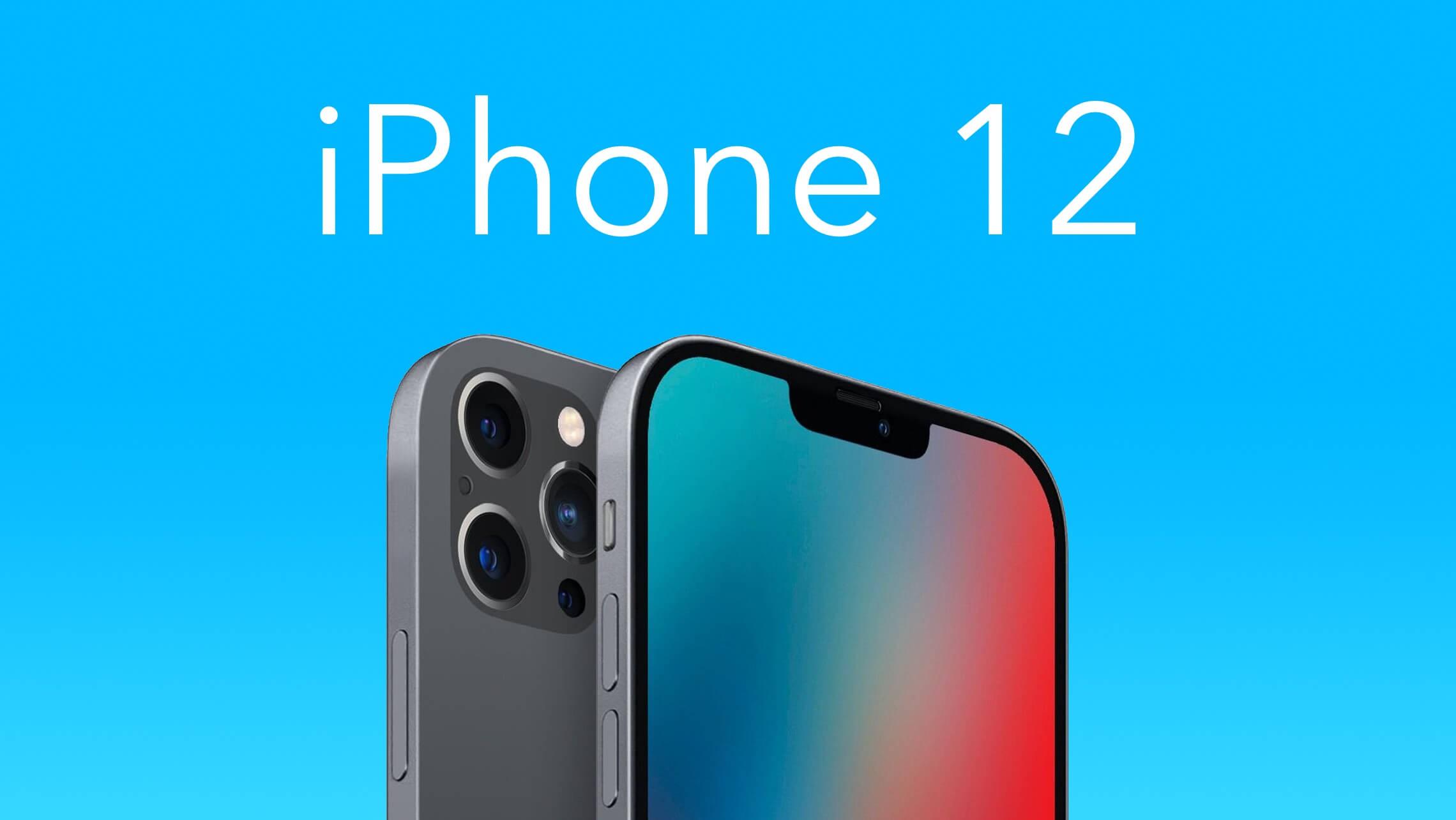 Këto janë të gjitha detajet e modeleve të reja iPhone 12