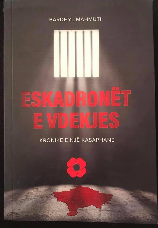 Një libër për gjenocidin në ditën e gjenocidit
