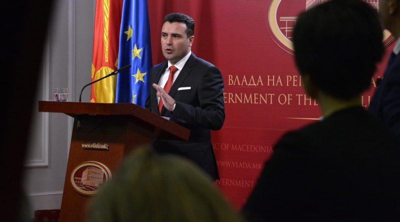 Regjistrimi, Zaev: Shtetasit që jetojnë më shumë se 1 vit jashtë vendit, do të evidentohen si jo-rezident
