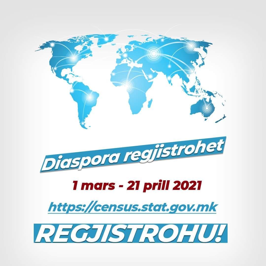 Regjistrimi i diasporës në Maqedonin e Veriut