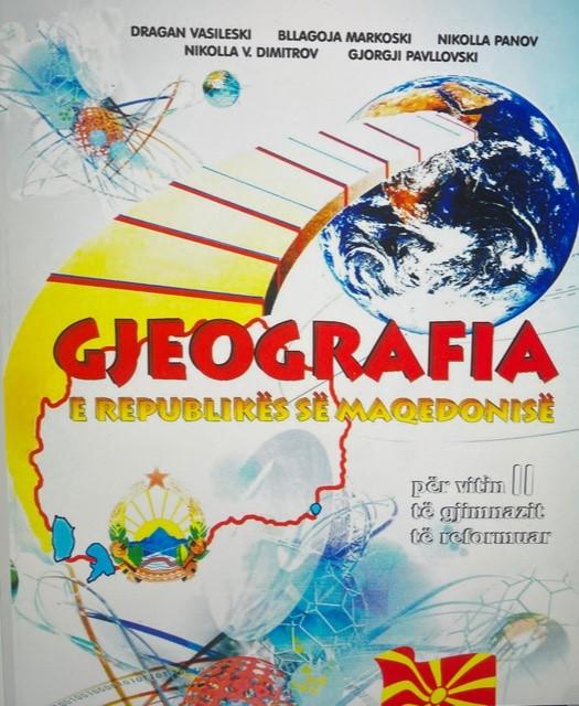 Libri -Gjeografia për vitin II të gjimnazit- është pjellë e -Çorbës së derrave të Kuzhinës luftënxitëse të Shkupit-!